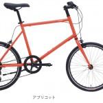 20-mat-apricot_m